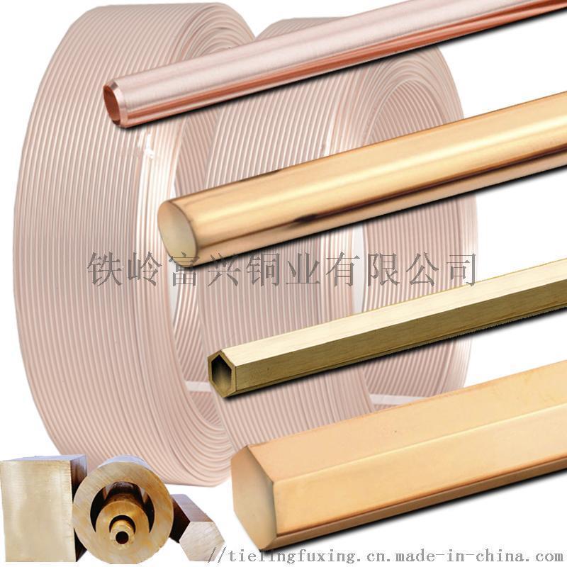 qcd1镉青铜棒 qcd1铜合金