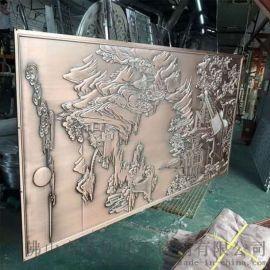 送领导 见面礼 奢华仿古铜铝雕刻 壁画浮雕 背景墙