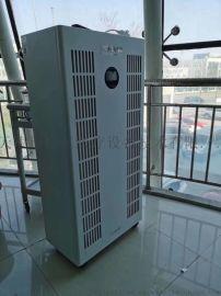 (天津精工品牌塔式等离子)移动式空气消毒机厂家招商