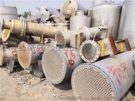 现货处理二手20平方列管冷凝器回收二手列管式冷凝器