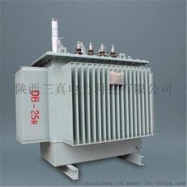 S11-M-250kva油浸式电力变压器 国网许可
