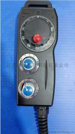 电子手轮 示教器