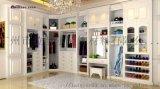 广州拉斐尔衣柜——衣柜规划分好,空间轻松扩容60%