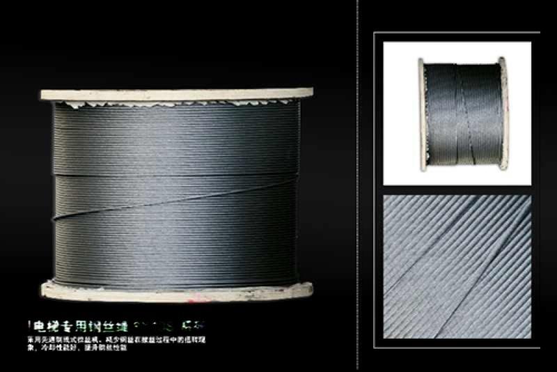 曳引鋼絲繩使用壽命長、成本低電梯鋼絲繩