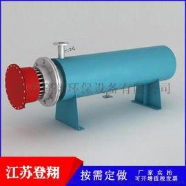气体液体两用管道加热器辅助电加热节能环保