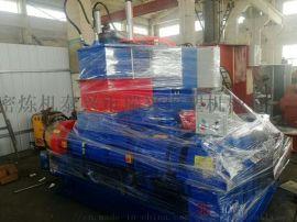 摩擦材料用密炼机,开炼机设备