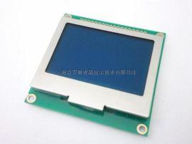 WYM12864K13-液晶显示模组,液晶模组