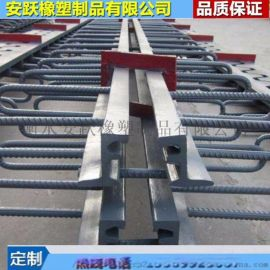 模数式伸缩缝 橡胶弹性垫板 耐磨橡胶棒