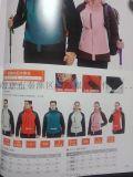 南京衝鋒衣定做,脫卸式衝鋒衣,戶外衝鋒衣定制廠家