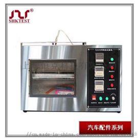 恒克,SHK-E107,汽车内饰材料燃烧材料试验机