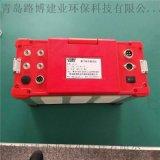綜合煙氣分析儀LB-7010系列