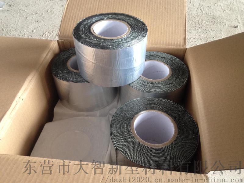 铝箔防腐胶带 铝箔冷缠带