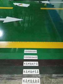潍坊高密青州自流平地面找平环氧地坪价格