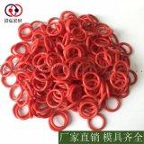 硅橡胶o形圈 食品级橡胶密封O型圈