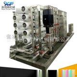 反渗透水处理设备 2t反渗透水处理设备