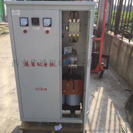 380V转380V光伏并网隔离配电柜厂家直销