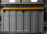 除塵器環保設備實體廠家-80袋-河北環保