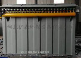 除尘器环保设备实体厂家-80袋-河北环保