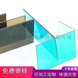 PC耐力板 透明PC板 可折弯塑料板 遮阳板