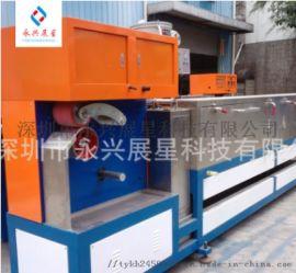 一出六PP打包带生产线设备 塑料板材成型机器