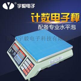 上海英展電子秤計數稱桌秤天平精密高精度磅秤稱