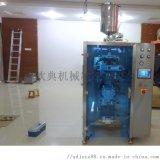 自動定量灌裝鋁膜袋化妝品液體包裝機 立式包裝機廠家