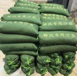 西安哪余有賣防汛沙袋諮詢:13991912285
