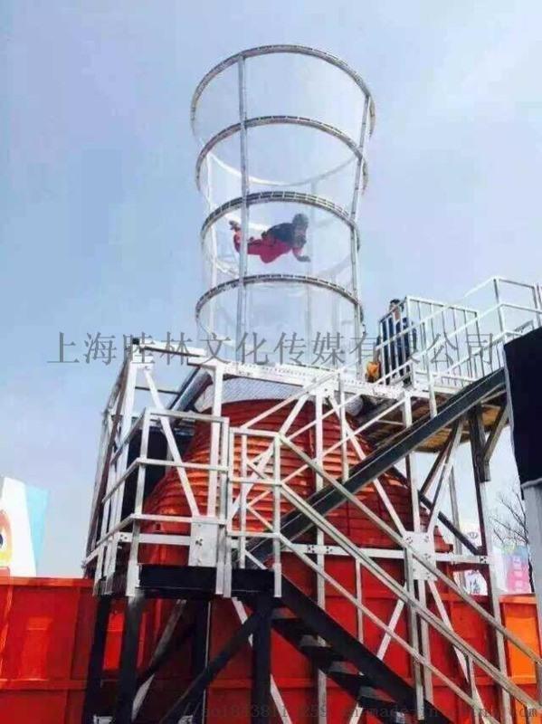 进口娱乐空中飞行体验活动道具出租垂直风洞设备资源