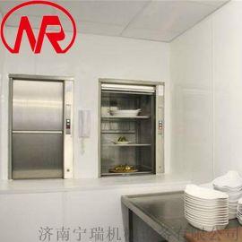 饭店传菜机 厨房传菜升降机 传菜电梯 固定式升降梯