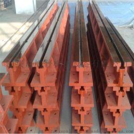 铸铁T型槽地轨 拼接条形平台 试验基础槽铁 地槽铁