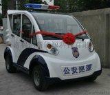 云南新款5座电动巡逻车质惠品牌ZHX001