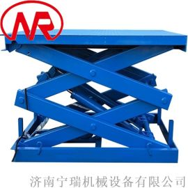 厂房车间固定剪叉式卸货平台 载重5吨液压升降机
