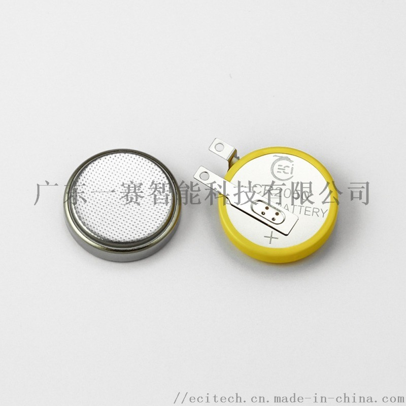 CR2050锂锰纽扣电池