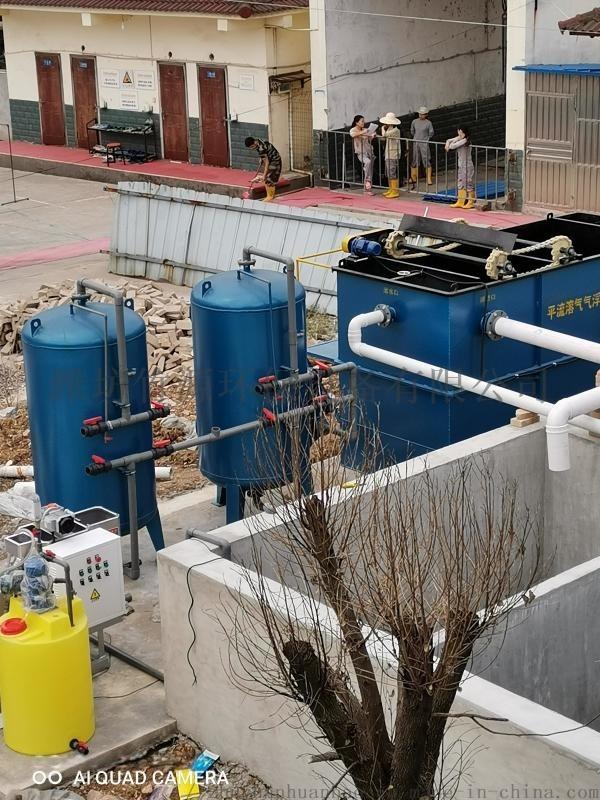 养殖屠宰场气浮一体化污水处理设备 竹源环保