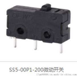黄江DEWO 小型微动开关 大电流 欢迎来电