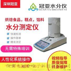 干燥法馅料水分检测仪安全专家
