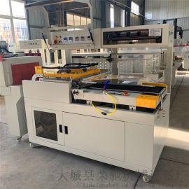 相框热收缩薄膜包装机 全自动L型封切机 生产厂家