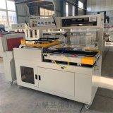 相框熱收縮薄膜包裝機 全自動L型封切機 生產廠家