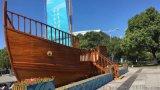南京小区装饰帆船儿童游乐船防腐木海盗船哪里定做厂家
