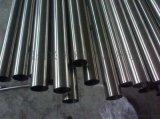 304不鏽鋼非標管,102*2,可定做加工。