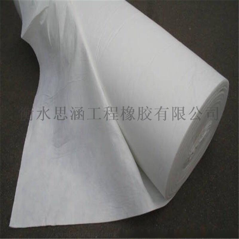 水利工程300克土工布無紡布 短絲土工布 土工膜