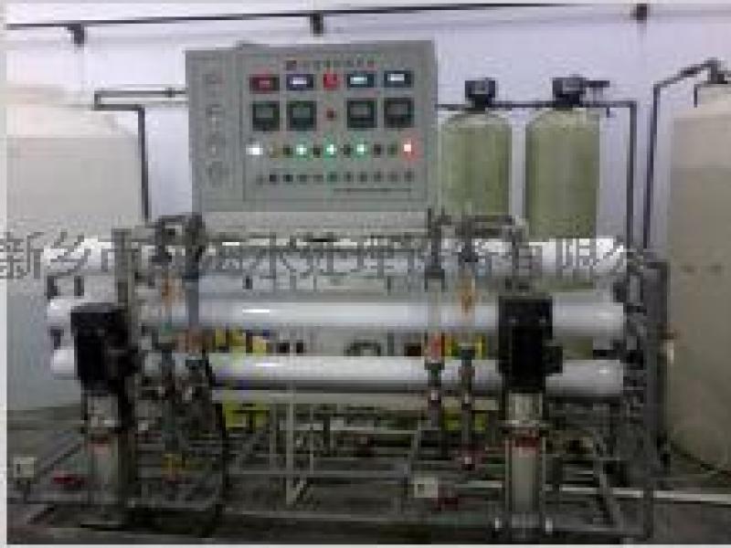 水处理设备厂, 全自动软化水设备, 新乡市静海水处理