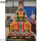 尧舜禹神像 黄帝 轩辕氏佛像雕塑像 三官大帝塑像