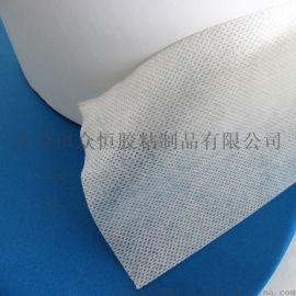 低粘无纺布单面胶 防过敏胶带 透气无纺布胶纸
