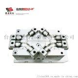 西諾管件模具 PPR管件 三通管件模具 注塑模具