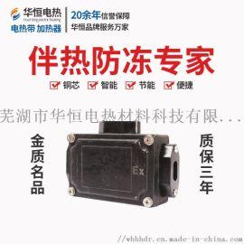 T型接线盒防爆三通接线盒穿线盒电伴热附件电伴热配件