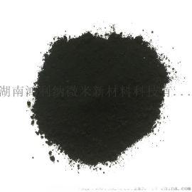 咖啡炭纳米粉  造粒咖啡炭粉