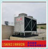 生产线配套冷却塔