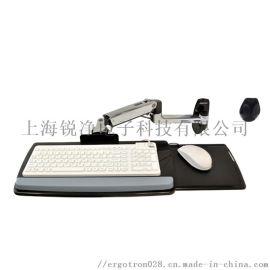 爱格升45-246-026键盘伸缩支架