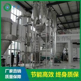 PVDF树脂用气流干燥机,彬达生产厂家直销